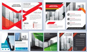 画册用版式设计模板主题矢量素材V4