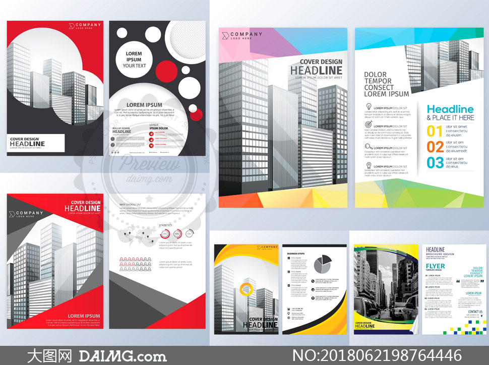 画册页面封面设计彩页设计单页设计宣传单页广告宣传版式设计几何抽象