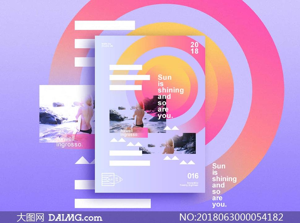 简洁风格的渐变海报设计PS教程素材
