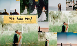 10款婚礼照片电影胶片效果LR预设