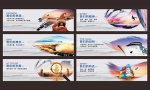 中国风大气企业文化展板PSD模板