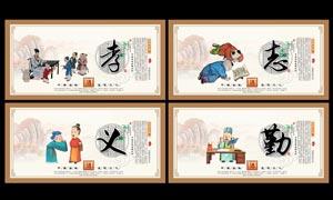 中国风校园文化展板大红鹰娱乐PSD模板