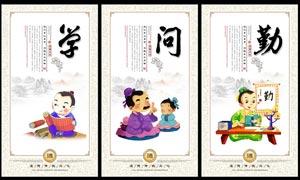 中国风校园文化宣传展板大红鹰娱乐备用网
