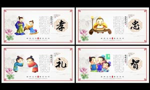 中国风传统校园文化模板大红鹰娱乐备用网