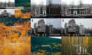 风景和建筑照片后期调色LR预设