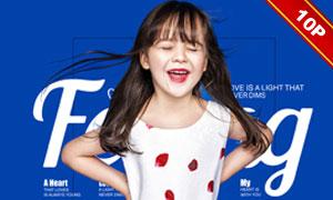 杂志封面风格系列儿童模板集V01
