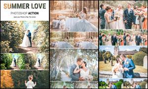 中文版夏季婚礼照片暖色效果PS动作