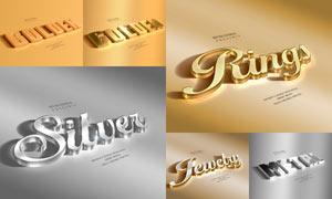 金色和银色3D立体字设计PSD模板