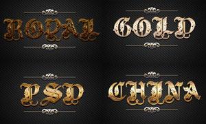 6款黄金质感艺术字设计PS样式
