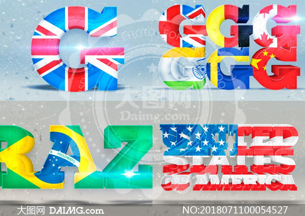 国旗为主题风格的3D立体字PSD模板