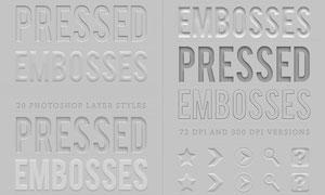 内陷和凸起特效艺术字PS样式
