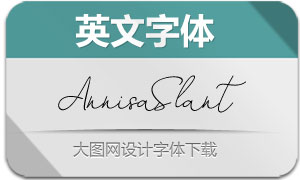 AnnisaSlant(英文字体)