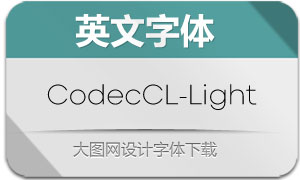 CodecColdLogo-Light(英文字体)