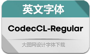 CodecColdLogo-Reg(英文字体)