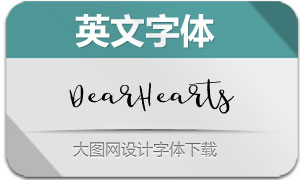 DearHearts-Regular(英文字体)