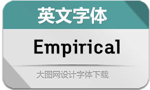 Empirical系列12款英文字体