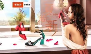时尚的男鞋海报设计PS教程源文件