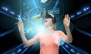 头戴VR眼镜的美女人物创意高清图片