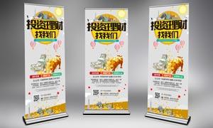 投资理财产品宣传展架设计PSD素材