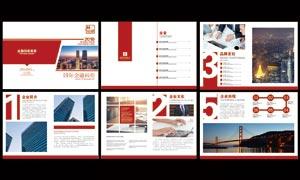 国际金融画册设计模板矢量素材