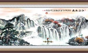 中国风山水国画中堂画设计PSD素材