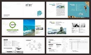科技企业画册设计模板矢量素材