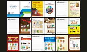 兽药画册设计模板矢量素材