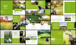 高尔夫俱乐部画册设计矢量素材