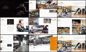 健身画册设计模板矢量素材