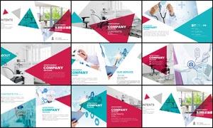 时尚医疗画册设计模板矢量素材