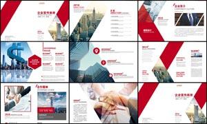 红色企业宣传画册设计矢量素材