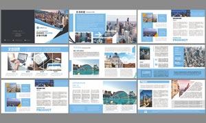 蓝色大气画册设计模板PSD源文件