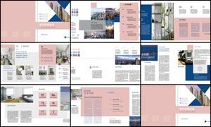 室内装修画册设计模板PSD源文件