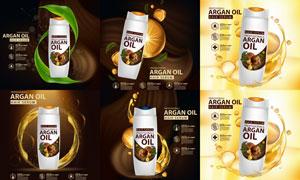 摩洛哥坚果油护发产品广告矢量素材