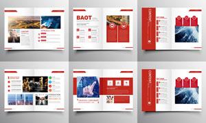 红色配色商务画册页面设计矢量素材