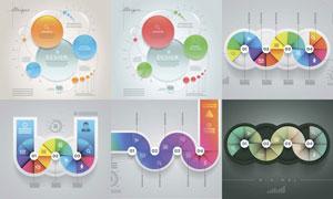 抽象图形元素信息图表创意矢量素材