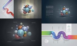 球体与炫彩几何图形等创意矢量素材