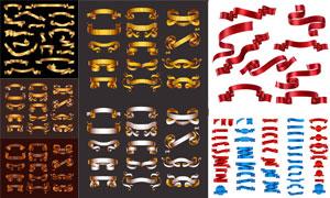 金色与红色的丝带装饰元素矢量素材
