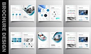 蓝色通用商务场景画册设计矢量素材