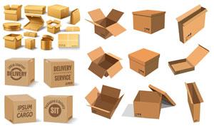 多種樣式開著的包裝箱設計矢量素材
