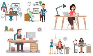 商务场景职场人物创意矢量素材V01