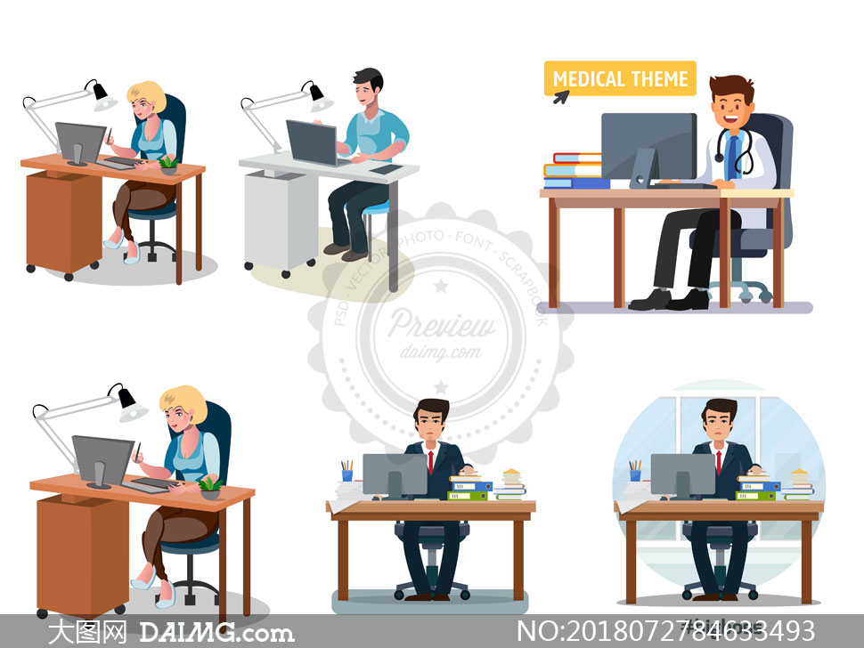 关 键 词: 矢量素材矢量图设计素材创意设计商务职场人物员工职员