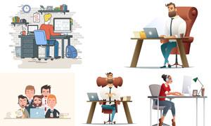 商务场景职场人物创意矢量素材V03