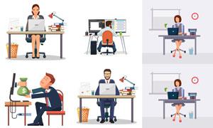 商务场景职场人物创意矢量素材V04