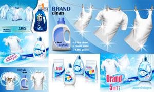 超强去污能力的洗衣液广告矢量素材