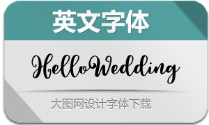 HelloWedding-Regular(英文字体)