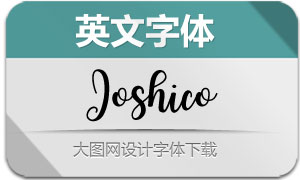Joshico-Regular(英文字体)