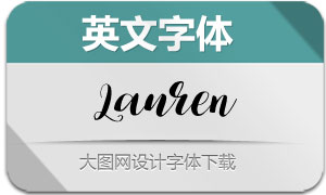 Lauren-Regular(英文字体)