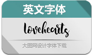 Lovehearts-Regular(英文字体)