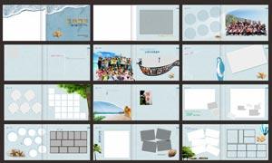 毕业纪念册画册设计模板矢量素材